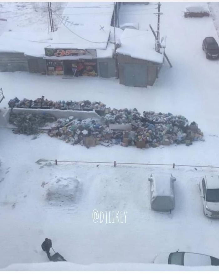 На волне постов об уборке снега Мусор, Управляющая компания, Свинство, Негатив, Якутск