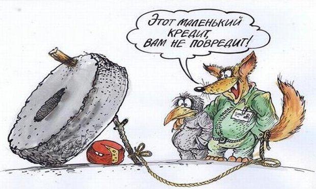 Ипотека против человека Новости, Ипотека, Длиннопост