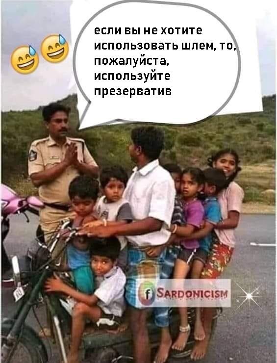 Извините, офицер