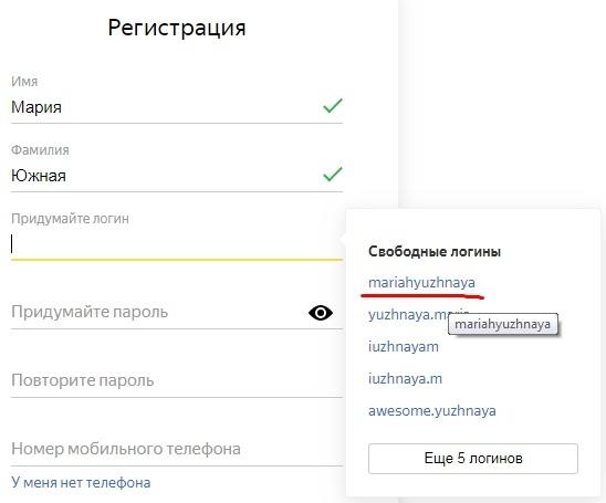 Помощь Яндекса бесценна!
