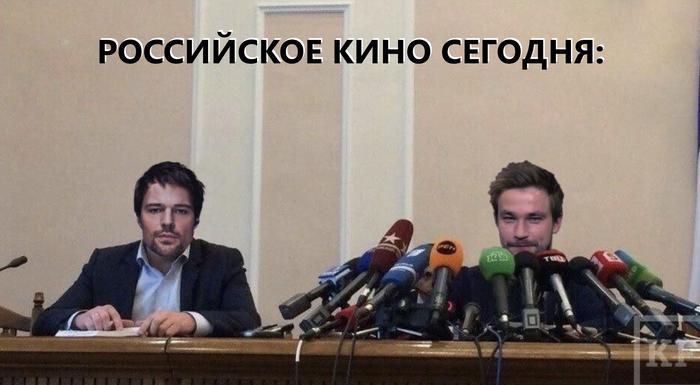 Российское кино...
