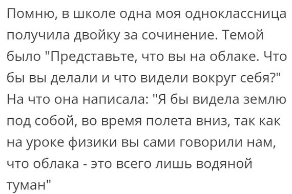 Как- то так 321... Исследователи форумов, Подборка, Вконтакте, Всякая чушь, Как- то так, Staruxa111, Длиннопост