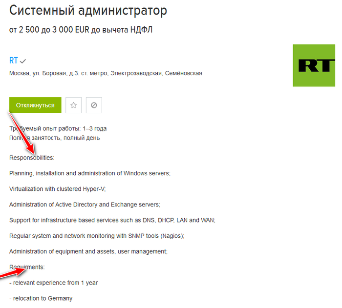 Когда хочешь в английский, но что-то идет не так... Английский язык, Грамотность, Russia today, Трудоустройство