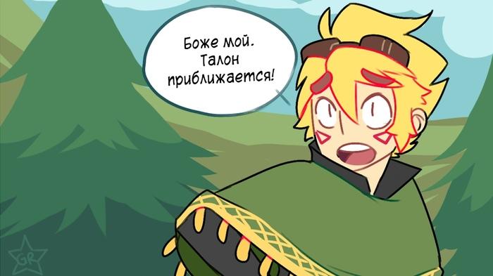 Паркур Комиксы, Grouchygutterrat, League of Legends, Ezreal, Talon, Длиннопост