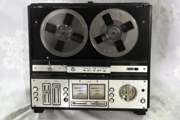 Заначка 70х Тайник, Катушечный магнитофон, Деньги, Фотография, Длиннопост