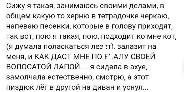 Как- то так 323... Исследователи форумов, Подборка, Вконтакте, Staruxa111, Длиннопост