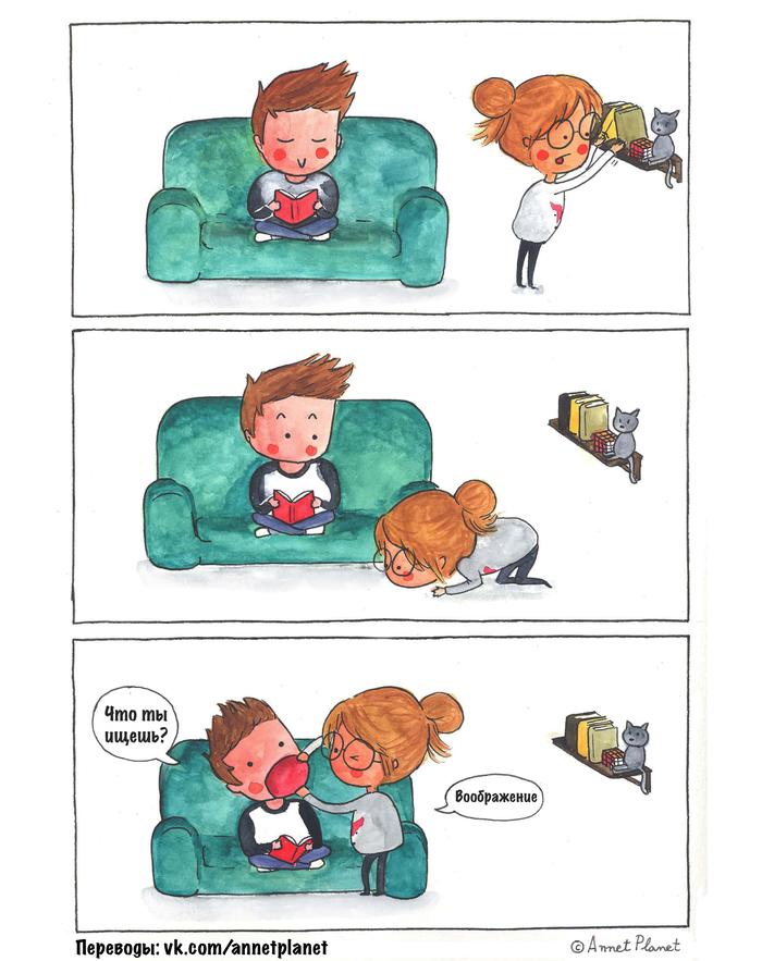 Подборка жизненных комиксов от Annet Planet Перевод, Комиксы, Забавное, Annetplanet, Длиннопост