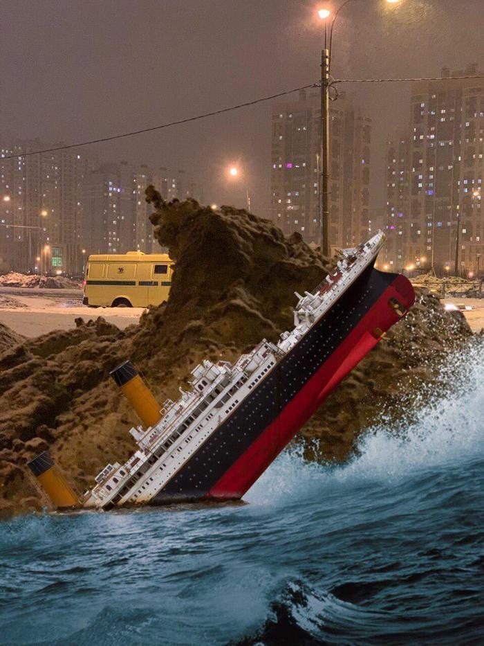 Титаник у сугроба