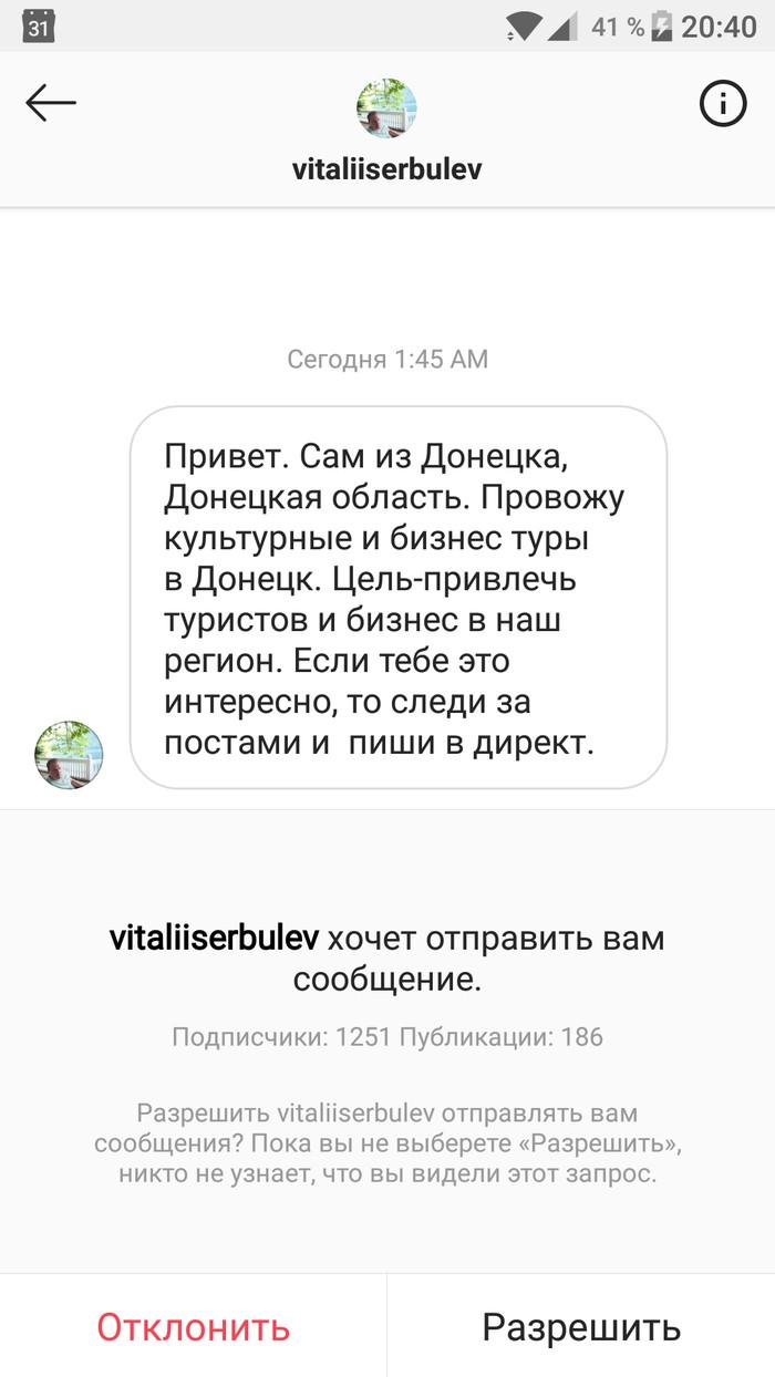 Как меня вербовали в ЧВК Юмор, Черный юмор, Донбасс, Чвк, Вербовка, Инстаграммеры