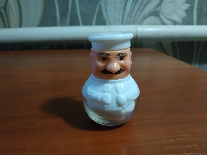 То чувство когда хранишь соль в товарище Сталине Сталин, Соль