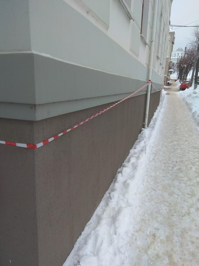 Безопасная Россия Кострома, Безопасность