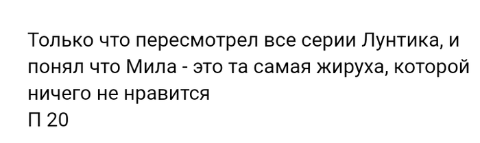 Как- то так 325... Исследователи форумов, Скриншот, Подборка, Вконтакте, Всякая чушь, Как- то так, Staruxa111, Длиннопост