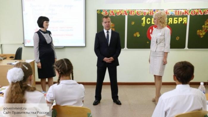 Московские учителя получают более 450 долларов за один день работы Зарплата, Учитель