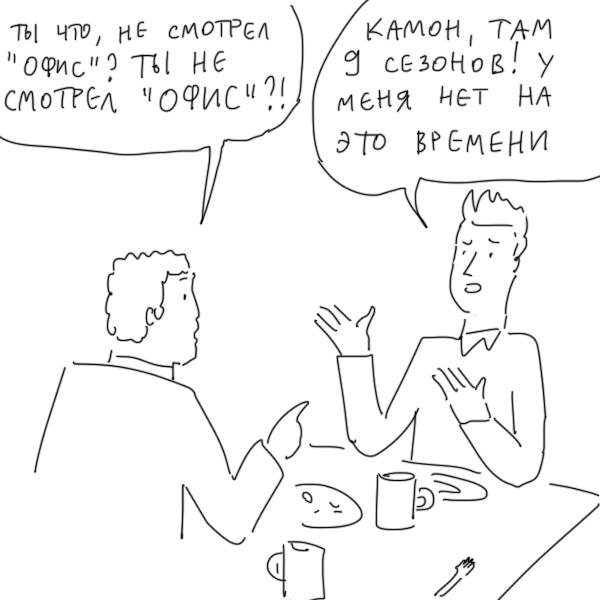 Когда я сломаю ногу Duran, Санкт-Петербург, Гололёд, Длиннопост, Комиксы, Беглов