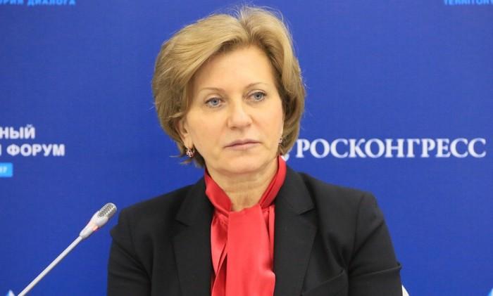 Глава Роспотребнадзора задумалась о штрафах за ожирение Штраф, Россия, Япония, Роспотребнадзор