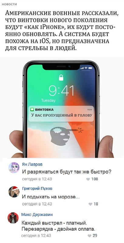 А автомат Калашникова,как обычно,вне конкуренции)
