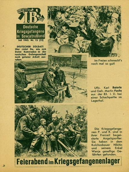 Какие листовки Красная Армия сбрасывала солдатам Вермахта Лига историков, Великая Отечественная война, Листовки, Красная Армия, Вермахт, Длиннопост