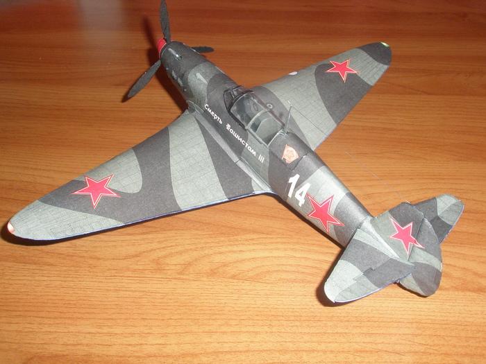Як-7 из бумаги. Бумажное моделирование. Стендовый моделизм, Бумажный моделизм, Длиннопост