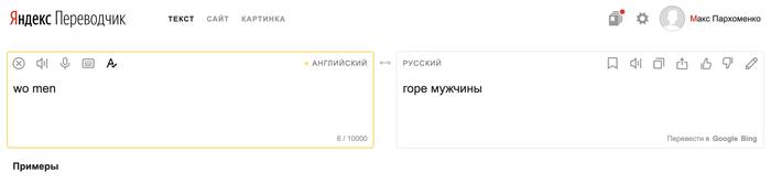 Яндекс Шутки