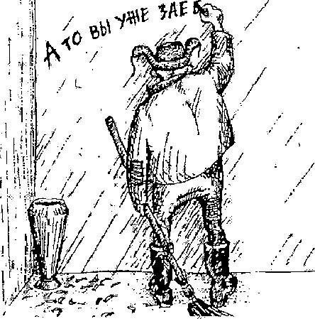 Аттракцион принудительной  щедрости Магазин, Помело, Фрукты, Цены, Ценник, Скидки