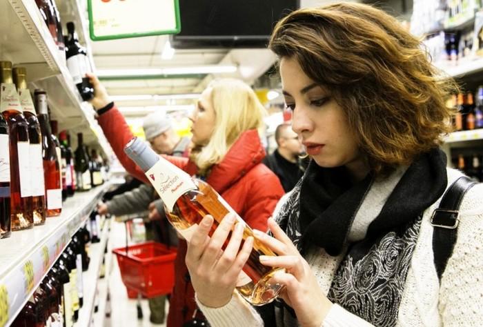 Алкоголь с 21 года: в Минздраве готов законопроект Здоровье, Законопроект, Алкоголь