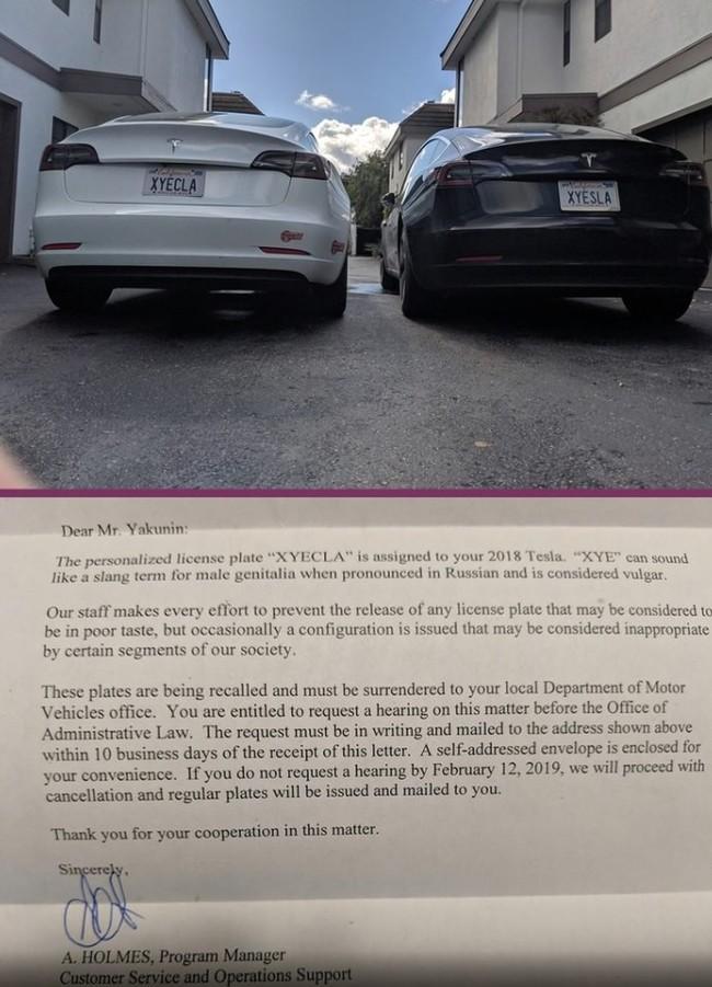 Блатной номер Tesla, США, Номер, Мат