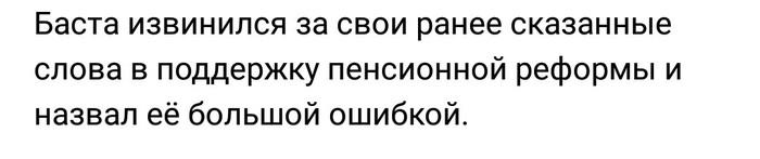 Профессиональный маркетинг Вконтакте, Скриншот, Комментарии