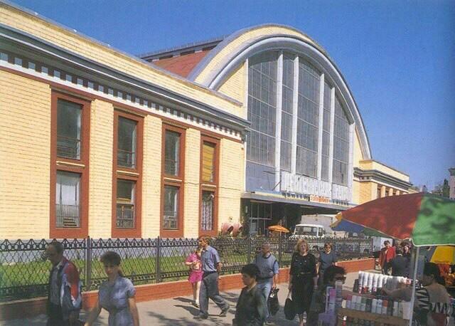 Днепропетровск 90-е годы Днепропетровск, Украина, Историческое фото, 90-е, Длиннопост