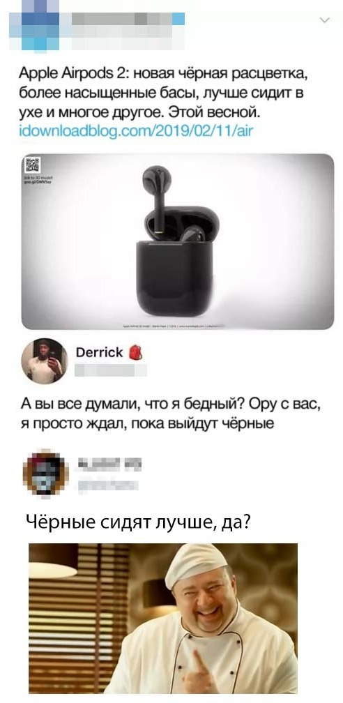 Не ори,присядь)