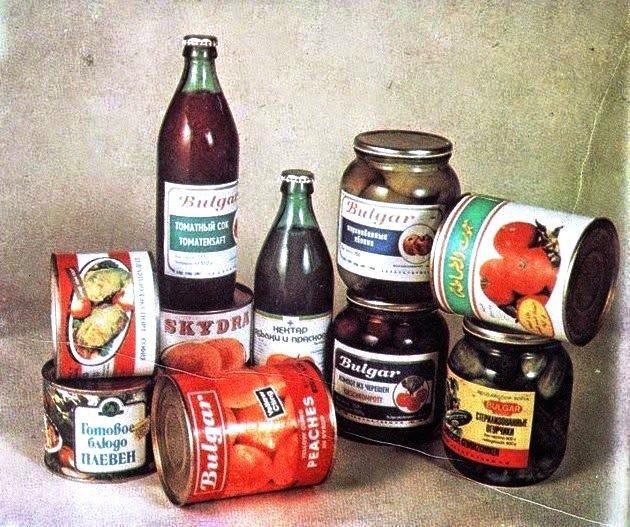 В Болгарии 89% овощей и фруктов привозные. Болгария, СССР, Консервы, Ностальгия, Экономика