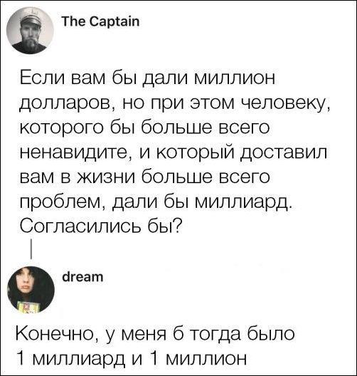 Двойной профит)
