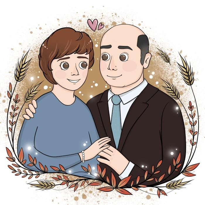 Продолжаю делиться семейными портретами Иллюстрации, Портрет, Семья, Подарок, Длиннопост, Рисунок, Цифровой рисунок