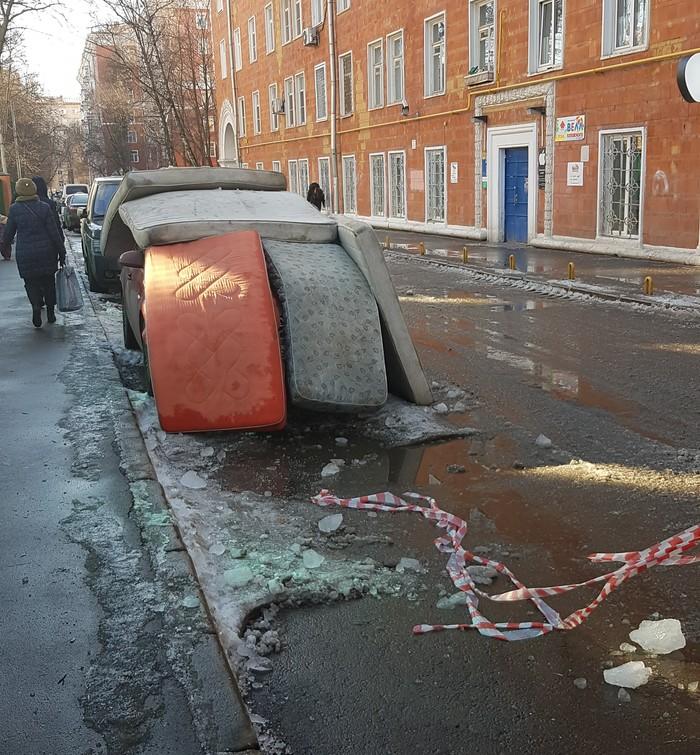 Забота о любимой Машина, Матрас, Москва, Забота, Длиннопост