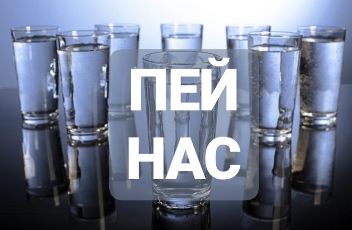 Миф о 8 стаканах воды Вода, Мифы, ЗОЖ, Гомеопатия, История, Алексей Водовозов, Длиннопост