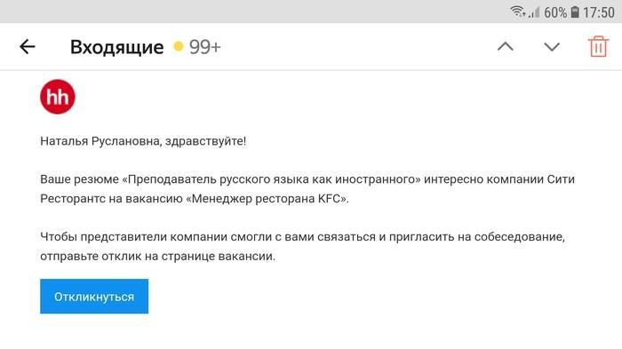 И еще разок о карьере гуманитариев в России