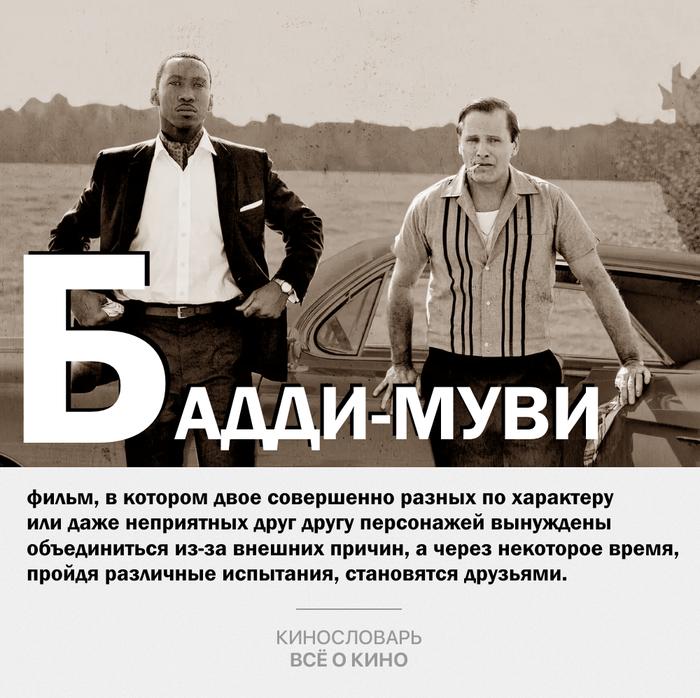 kino-rokko-risovannie-kartinki-ispitaniya-muzhskih-genitaliy