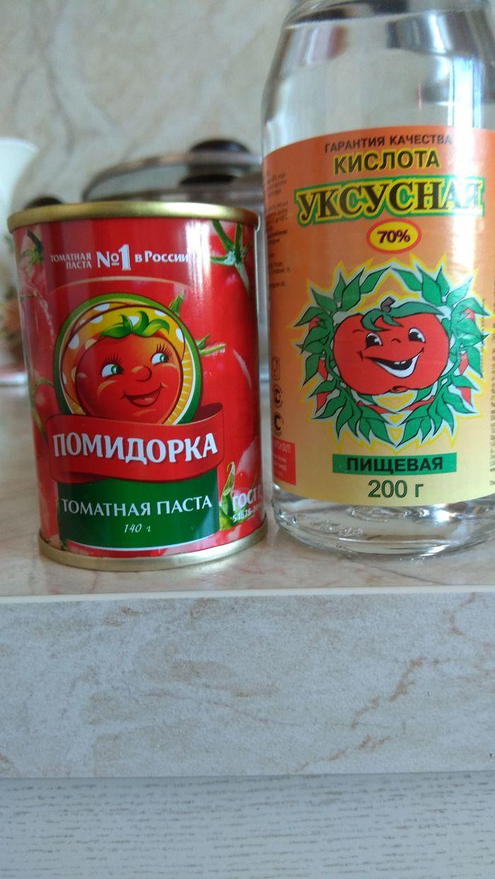 Обычный помидор и помидор на кислоте