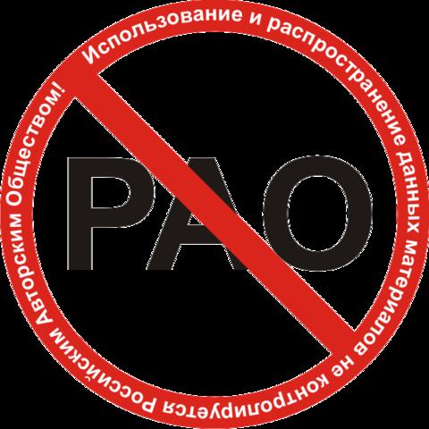 Екатеринбургский кинотеатр выиграл суд у РАО Рао, Суд, Екатеринбург