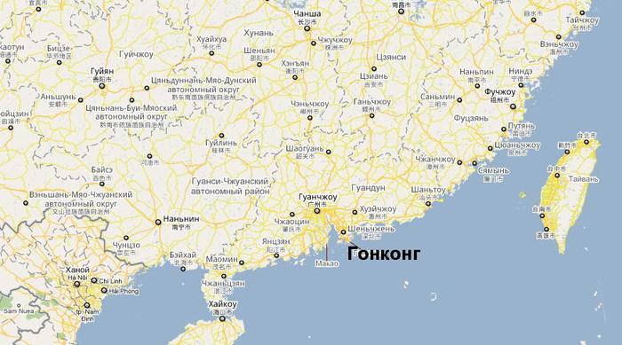 Рандомная География. Часть 137. Гонконг. География, Интересное, Путешествия, Рандомная география, Длиннопост, Гонконг