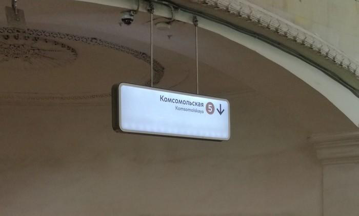 Тупость московского метро Метро, Пофигизм, Москва, Транспорт, Подземка, Бред