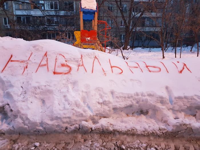 Борьба с сугробами по-Саратовски Алексей Навальный, Саратов