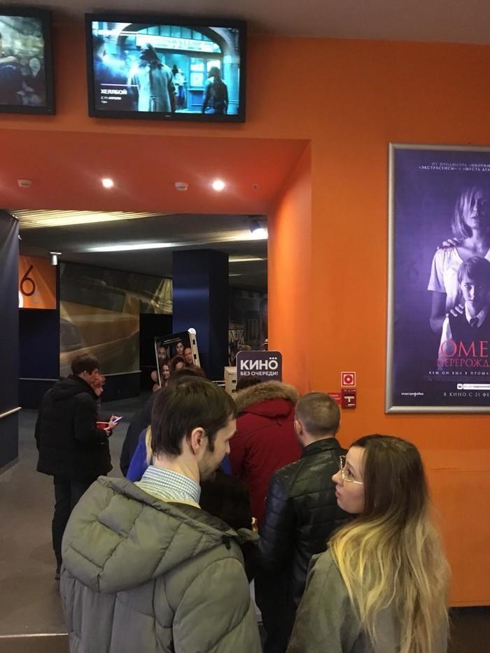 Кино без очереди