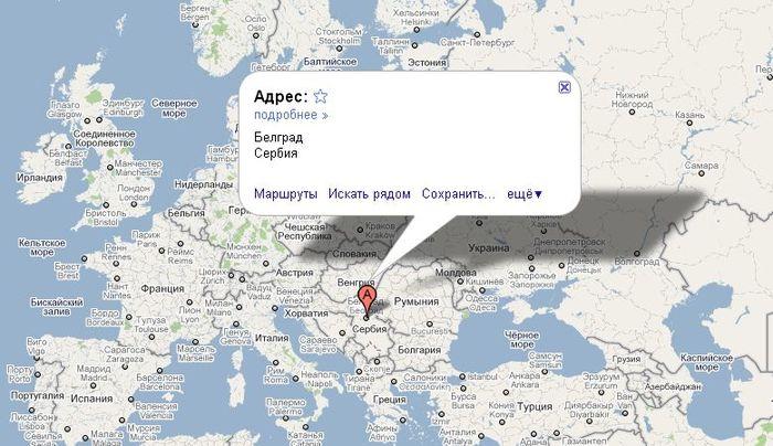 Рандомная География. Часть 138. Сербия. География, Интересное, Путешествия, Рандомная география, Длиннопост, Сербия