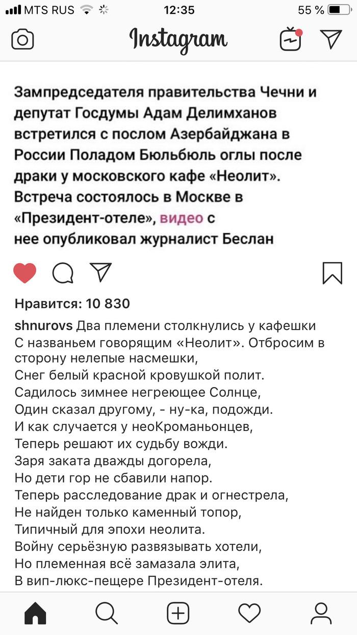 Интересно, придётся ли Шнурову извиняться