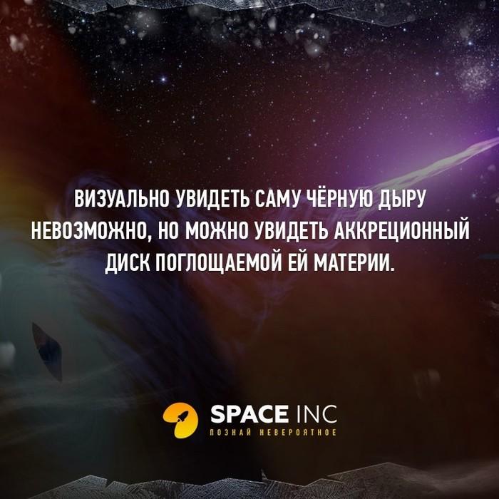 Космические факты Космос, Вселенная, Научные открытия, Звёзды, Галактика, Длиннопост