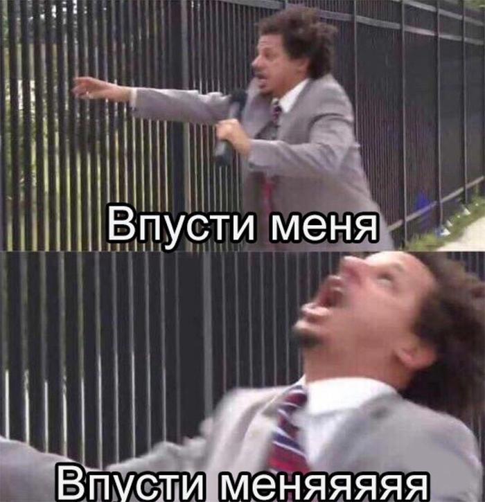 Когда Пикабу крашится Только что, Мемы, Пикабу, Технические работы