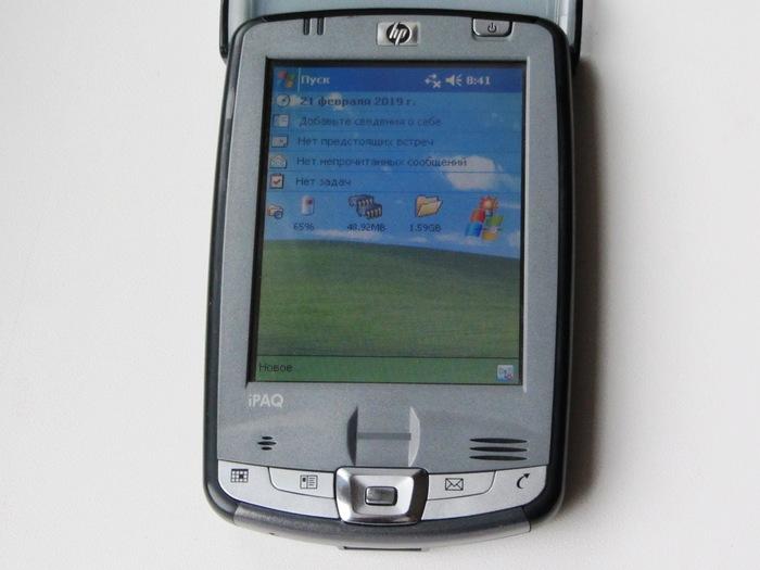 КПК из 2000-х на платформе Windows Mobile HP IPAQ 2750 Кпк, Карманный компьютер, Windows Mobile, Hp IPAQ 2750, Наладонник 2000-х, Длиннопост