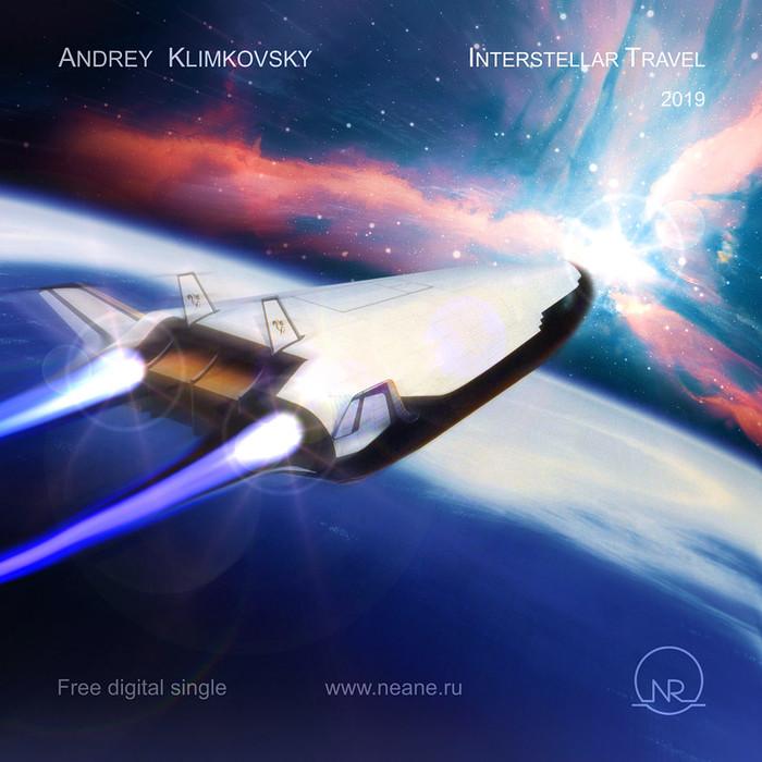 «Межзвёздное путешествие 2019»—Free Digital Single Музыка, Электронная музыка, Сингл, Скачивание, Длиннопост