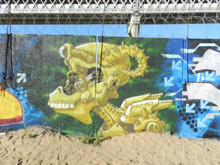 Граффити 13 Граффити, Искусство, Длиннопост