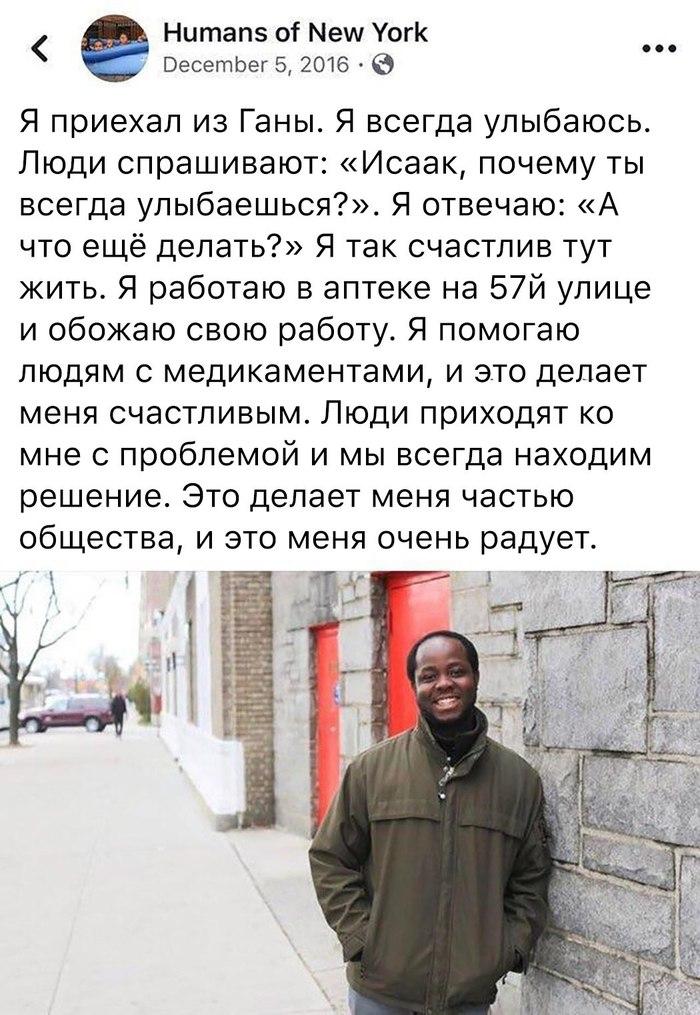 Счастье беженца
